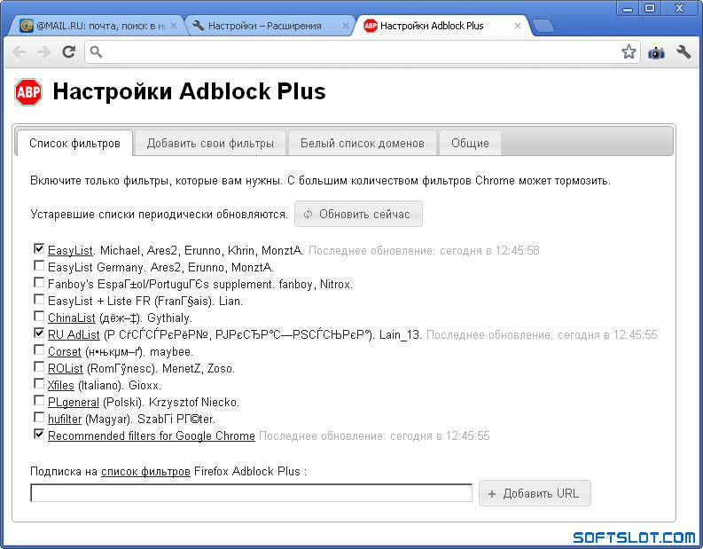 Скачать программу антиреклама для гугл хром яндекс директ для сайта