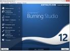 Скриншот №1 к программе Ashampoo Burning Studio
