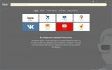 Скриншот №4 к программе Яндекс.Браузер