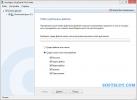Скриншот №1 к программе Auslogics Duplicate File Finder