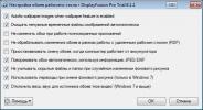 Скриншот №2 к программе DisplayFusion Pro