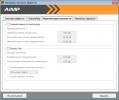 Скриншот №4 для программе AIMP