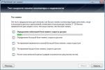 Тест оперативной памяти - RamSmash