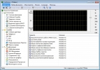Скриншот №1 к программе TMeter Freeware Edition