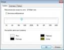 Скриншот №2 к программе TMeter Freeware Edition