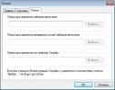 Скриншот №3 к программе TMeter Freeware Edition
