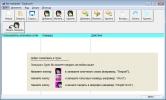 Скриншот №1 к программе Typle