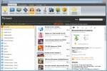 Скриншот №2 к программе Shareman