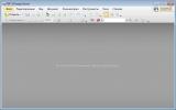 Скриншот №2 к программе PDF-XChange Viewer