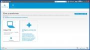 Скриншот №1 к программе HP Support Assistant