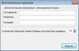 Скриншот №2 к программе Small CD-Writer