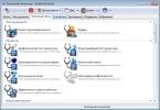Скриншот №2 к программе SiSoftware Sandra Lite