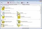 Скриншот №3 к программе SiSoftware Sandra Lite