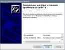 Скриншот №3 к программе 3DP Net