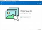 Скриншот №1 к программе Photo Stamp Remover