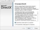 Скриншот №1 к программе DirectX