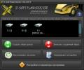Скриншот №1 к программе D-Soft Flash Doctor