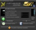 Скриншот №3 к программе D-Soft Flash Doctor