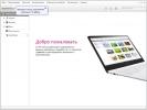 Скриншот №1 к программе LG PC Suite