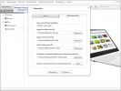 Скриншот №3 к программе LG PC Suite