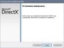 Скриншот №2 к программе DirectX