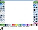 Скриншот №1 к программе Tux Paint