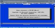 Скриншот №1 к программе QBasic