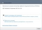 Скриншот №1 к программе Microsoft .NET Framework