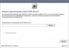 Скриншот №2 к программе OpenIV