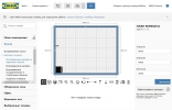 Скриншот №1 к программе IKEA Home Planner