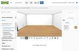 Скриншот №2 к программе IKEA Home Planner