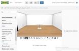 Скриншот №3 к программе IKEA Home Planner