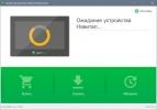Скриншот №1 к программе Navitel Navigator Update Center