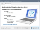 Скриншот №2 к программе Switch Virtual Router