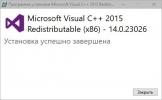 Скриншот №2 к программе Microsoft Visual C++