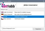 Скриншот №1 к программе Netfabb Basic