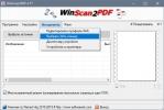 Скриншот №3 к программе WinScan2PDF