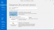 Скриншот №3 к программе Microsoft Outlook