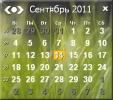 Скриншот №1 к программе Atomic Alarm Clock