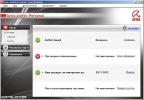Скриншот №1 к программе Avira Free Antivirus