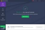 Скриншот №1 к программе Avast Free Antivirus