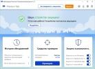 Скриншот №1 к программе Malwarebytes Anti-Malware