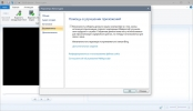 Скриншот №3 к программе Windows Live Movie Maker