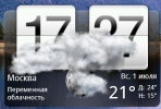 Скриншот №1 к программе HTC Home