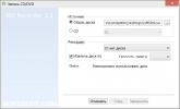 Скриншот №1 к программе ISO Recorder