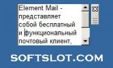 Скриншот №1 к программе Note Gadget