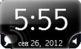 Скриншот №1 к программе Talking Clock